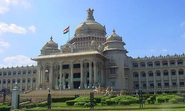 Karnataka: 21MLAs not present in the assembly