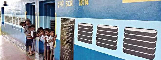 School Building painted like a Train Coach to arrest drop outs