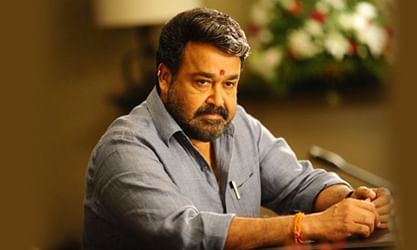 Why the hate campaign against Mohanlal? ask film bodies
