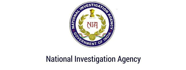 NIA files charge sheet in escape of terrorist Naveed Jatt case