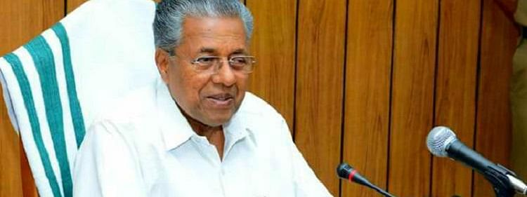 Pinarayi wants ease of norms to raise money, UAE offers Rs700cr