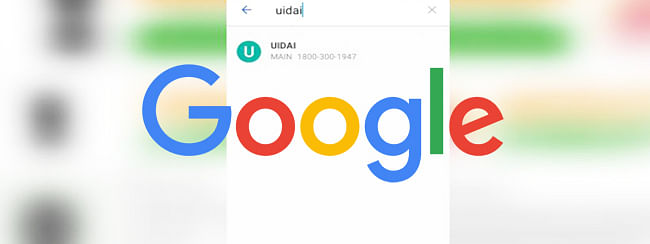 Google regrets for adding UIDAI number in mobile