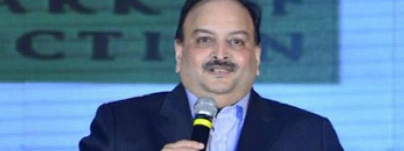 Mehul Choksi to be deported, says Antiguan PM