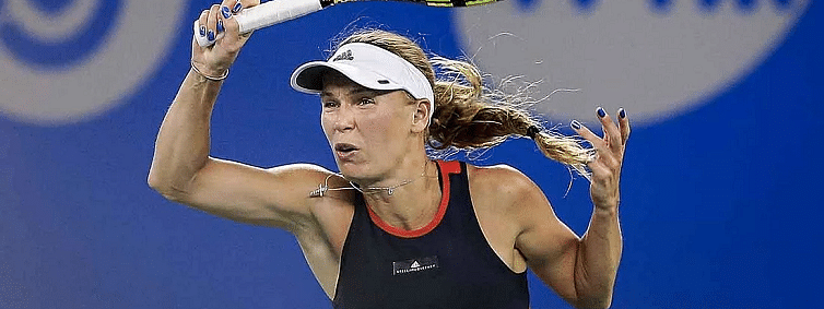 Wuhan Open: Simona Halep crashes out; Caroline, Kerber sail into third rounds