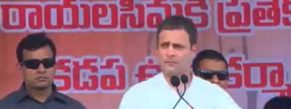 Rahul attacks Modi govt on lathicharge against Cong workers in Bilaspur