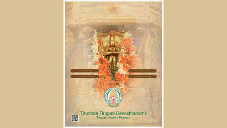 2019 TTD Calendars, Diaries to be available on online for devotees: EO
