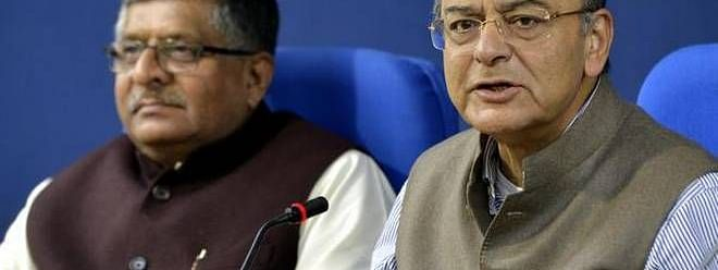 Cabinet approves National Digital Comm Policy