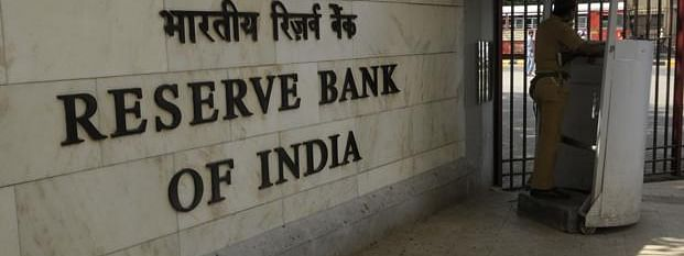 RBI officers on nationwide mass casual leave on Sept 4-5