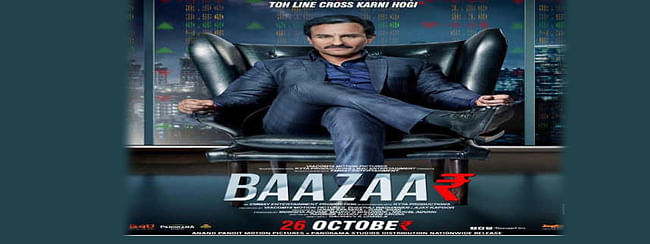 Anand Pandit acquires rights for Saif Ali Khan starrer 'Baazaar'