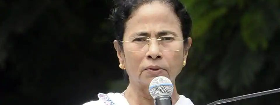 MEA denies reports of Mamata 'denied' permission to visit Chicago