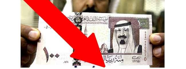 Saudi riyal tumbles as Trump threatens to punish Riyadh