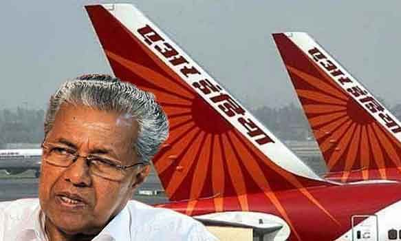 Fund raising: Only Pinarayi gets Central nod to go abroad; 17 Ministers' foreign trip in limbo