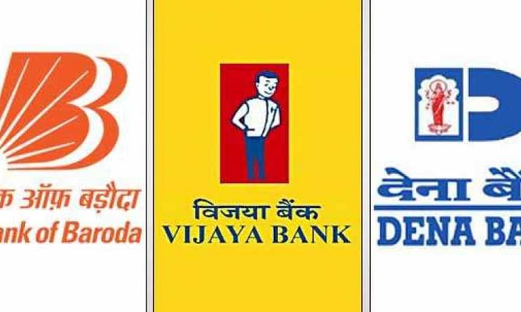 Amalgamation of 3 banks decide to resist through 'struggles'