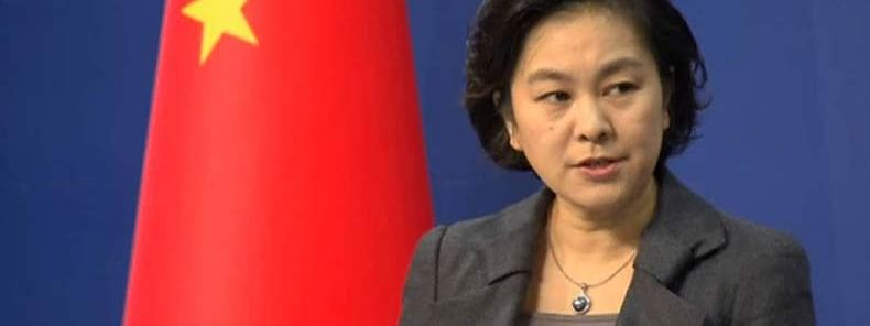 China counters US VP's allegations
