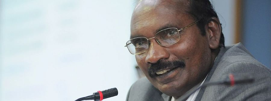 HysIS an excellent space asset to India by team ISRO: Sivan