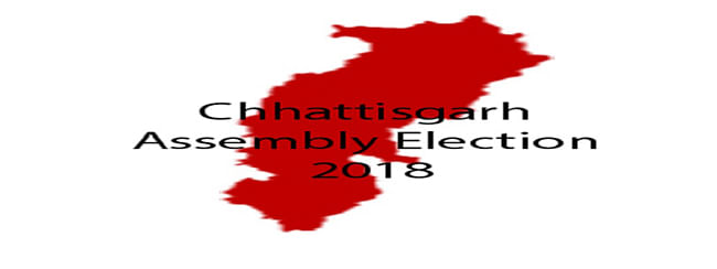 Red terror loom as campaign trail ends for Chhattisgarh assembly polls phase 1