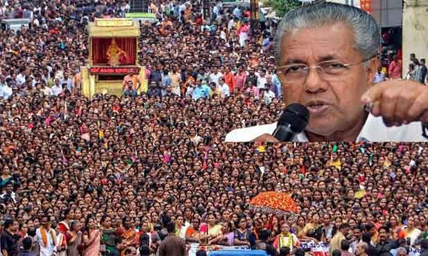 Kerala Govt under 'threat' over Sabarimala as online campaign grows for 'dismissal'