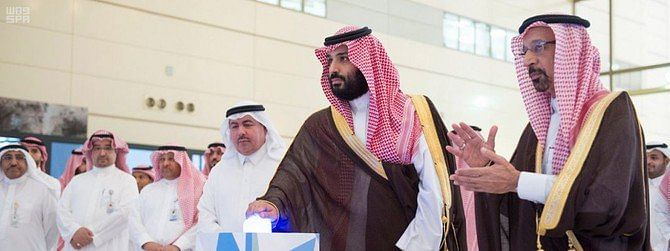 Saudi Arabia launches country's first nuclear research reactor project