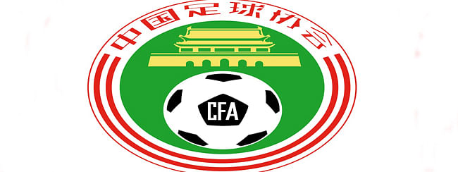 Chinese Football Association recognised by AFC for promoting grassroot football