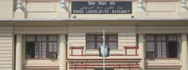 Pre-lunch sitting of Bihar Assembly adjourned after 15 minutes