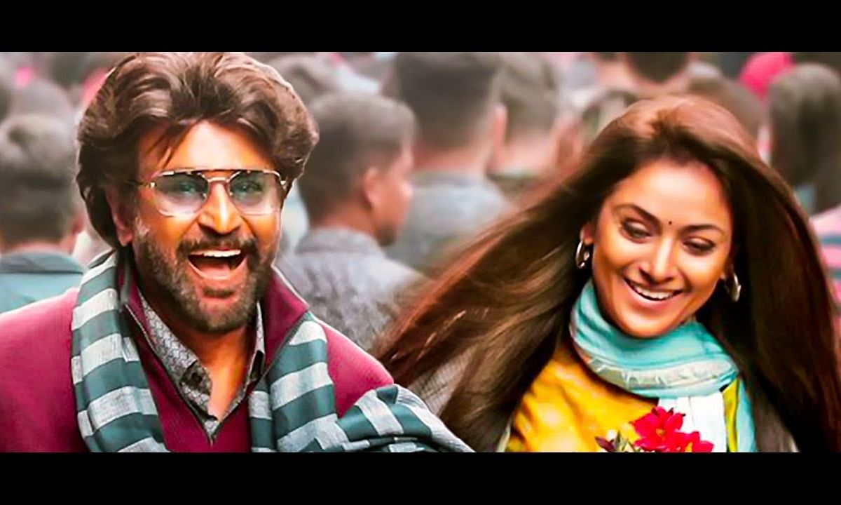 Rajini's Pongal offer: Petta trailer is out