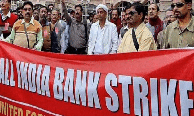 Bank, Insurance Employees to participate in General Strike from Jan 8