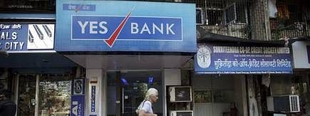 Yes Bank up by 7.29 pc to Rs 177.40
