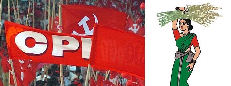 JD (S) leaders, supporters join CPI