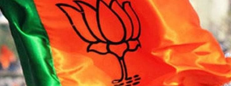 Mission 2019: BJP flags off 'Padyatra' in UP