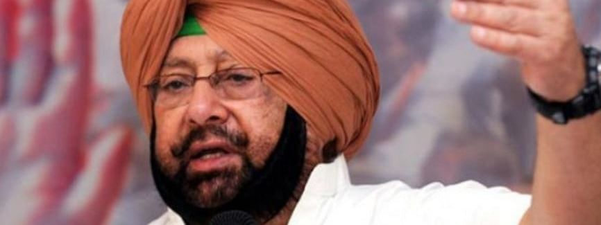 Don't meddle in India's internal matters, Capt Amarinder to Pak Minister