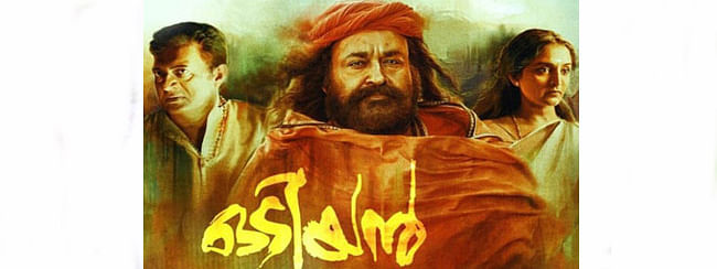 'Odiyan': Mohanlal film is in 100 Cr club before release