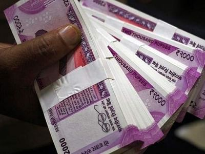 Close encounters with black money............