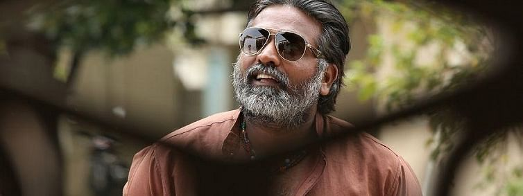 Vijay Sethupathi: From accountant to Superstar