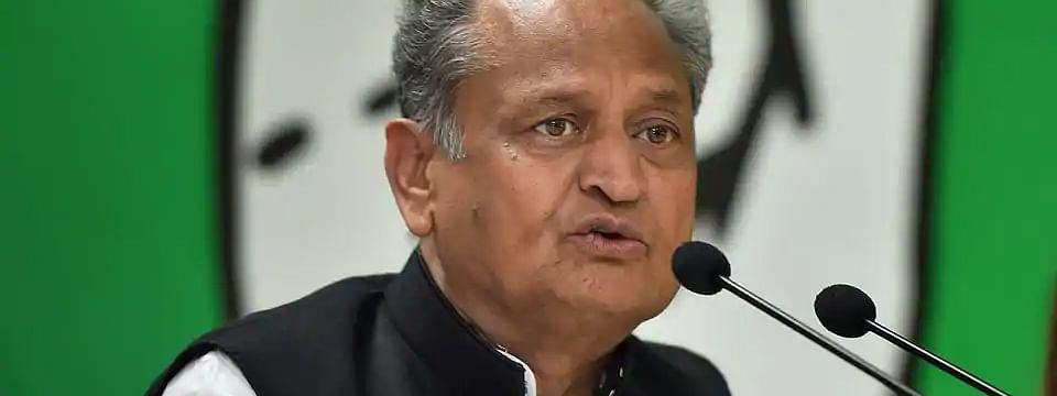 Gehlot asks non BJP parties to join hands with Congress in Rajasthan