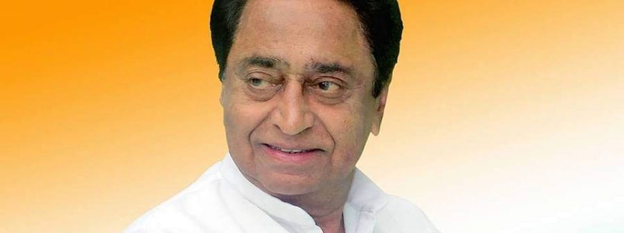 Kamal Nath ministry indulging in 'jugglery' of figures: BJP