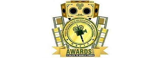 Nominations for 'Cinemar Samabartan' announced, award ceremony on Jan 13