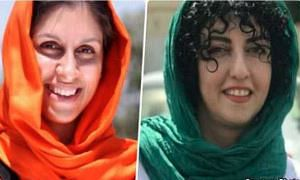 UN urges Iran to provide medical care to detained women hunger strikers