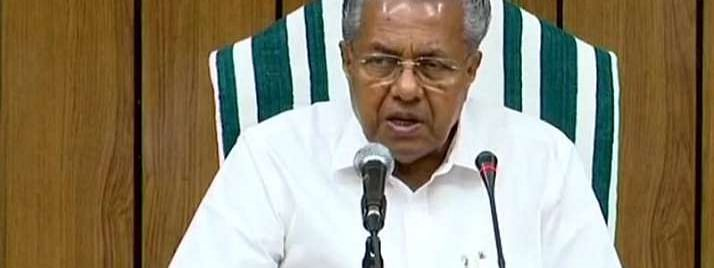 Kerala Ordinance to prevent damage to private property