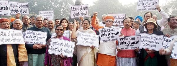 BJP MPs, Ministers protest against Marxists regime in Kerala