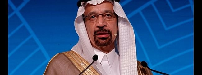 Saudi plans to set up oil refinery in Pakistan