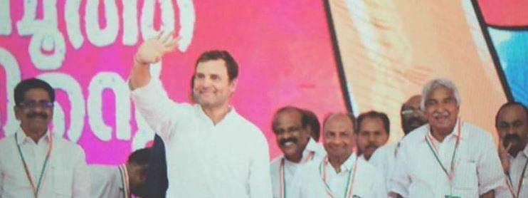 Rahul Gandhi arrives in Kerala to kick off election campaign