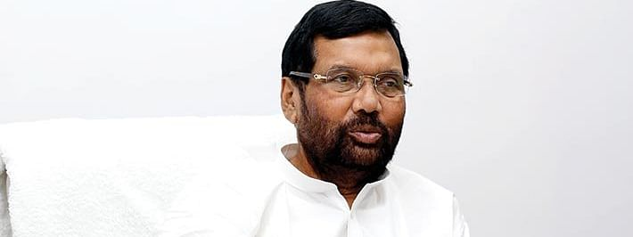 Gold hallmarking being made mandatory: Paswan