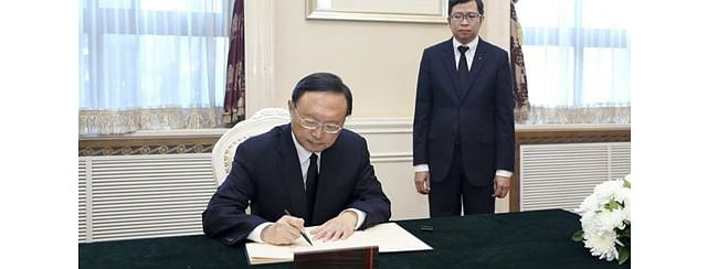 Senior Chinese official hopes US implement consensus reached by two heads of state