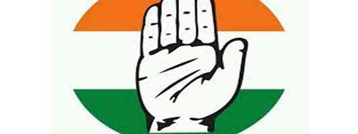 Ahead of presentation of Budget, Cong alleges Govt 'leaked' contents