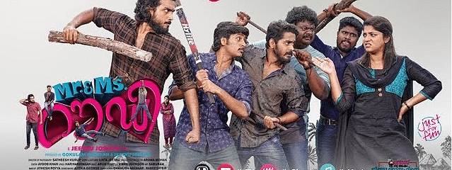 Mr. and Mrs. Rowdy release on Friday 22