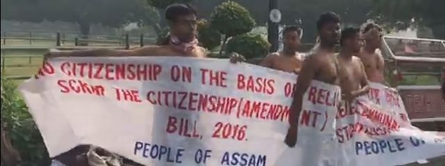 Nude protest against Citizenship Bill in front of Assam assembly