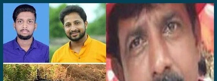 Periya murder case: CPI (M) leaders, MLA are involved, alleges family