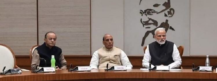 PM chairs Cabinet Committee on Security meet, Jaitley attends