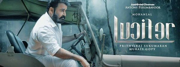 'Lucifer' trailer draws 3 mn views; Mohanlal –Prithviraj combo is stunning
