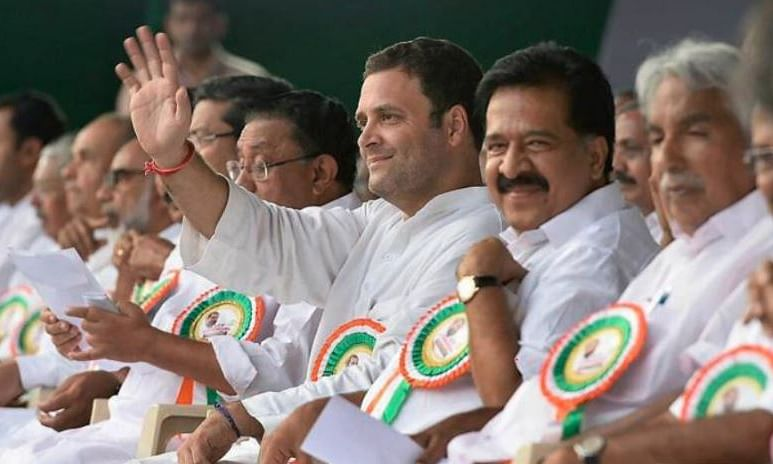 Congress Overcome Imbroglio